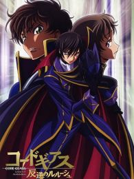 Affiche de la série Code Geass - Lelouch of the rebellion (Série)