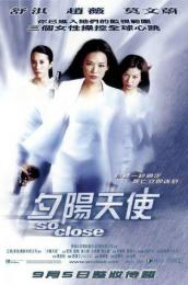 Affiche du film So Close