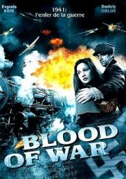 Affiche du film Blood of War