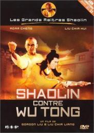 Shaolin contre wutong film 1981 chia hui liu cinetrafic for 36e chambre de shaolin