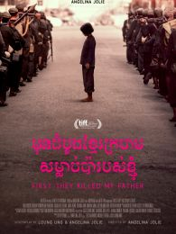 First They Killed My Father : A Daughter of Cambodia