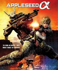Affiche du film Appleseed Alpha