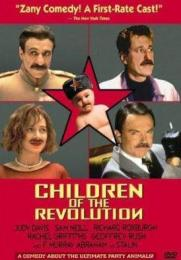 Affiche du film Children of the Revolution