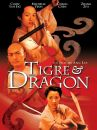 Wo hu cang long / Crouching Tiger, Hidden Dragon