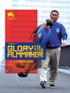 Affiche du film Glory to the Filmmaker !