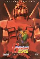 Affiche du film Mobile Suit Gundam - le film