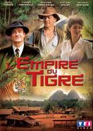 Affiche du film L'Empire du Tigre