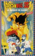 Affiche du film Dragon Ball Z : La Menace de Namec