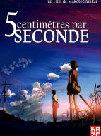 Affiche du film 5 cm per second