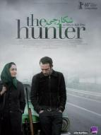 Affiche du film Hunter (The)