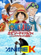 Affiche du film One Piece : Episode de Luffy