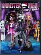 Affiche du film Monster High: La fête des Goules