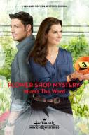 Affiche du film Flower Shop Mystery: Mum's the Word