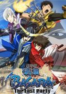 Affiche du film Sengoku Basara - Le Film : The Last Party
