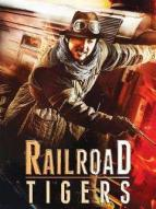Affiche du film Railroad Tigers