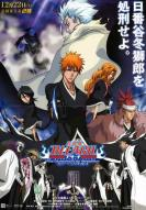 Affiche du film Bleach - Film 2 : The diamond dust rebellion