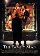 Affiche du film Family man