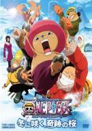 Affiche du film One Piece - L'épisode de Chopper