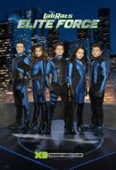 Affiche du film Lab Rats: Elite Force (Série)
