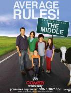 Affiche du film The Middle  (Série)