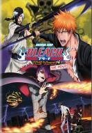 Affiche du film Bleach, Hell Chapter
