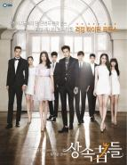Affiche du film The Heirs  (Série)