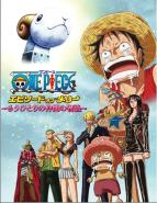 Affiche du film One Piece : Episode de Merry