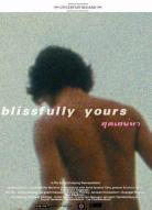 Affiche du film Blissfully Yours