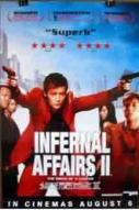 Affiche du film Infernal Affairs 2