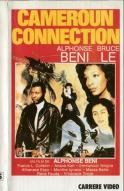 Affiche du film Cameroun Connection