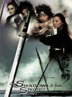 Affiche du film Shadowless Sword