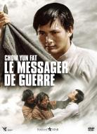 Affiche du film Le Messager de Guerre