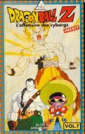 Affiche du film Dragon Ball Z : L'Offensive cyborg