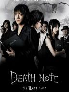 Affiche du film Death note: The last name