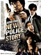 Affiche du film New Police Story