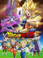Affiche du film Dragon Ball Z - Battle of Gods