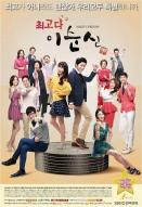 Affiche du film You're the Best, Lee Soon-shin  (Série)