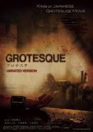 Affiche du film Grostesque