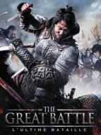 The Great Battle - l'Ultime Bataille
