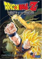 Affiche du film Dragon Ball Z : L'Attaque du dragon