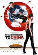 Affiche du film Chandni Chowk to China