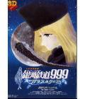 Affiche du film Galaxy Express 999: Claire of Glass