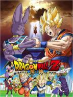 Affiche du film Dragon Ball Z : Battle of Gods