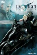 Affiche du film Final Fantasy VII Advent Children
