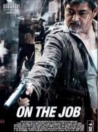 Affiche du film On the Job