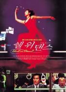 Affiche du film Shall We Dance?