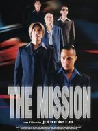 Affiche du film Mission (The)