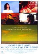 Affiche du film Crying Out Love in the Center of the World