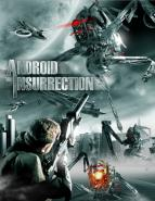 Affiche du film Android insurrection
