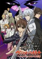 Affiche du film Vampire Knight Guilty   (Série)